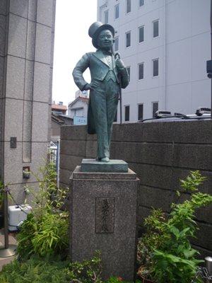Yokohama_Minato-Mirai_100Yen_Bus_HinodeCho_RouteH210617_115